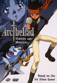 [Arc the Lad box art]