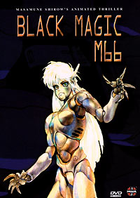[Black Magic M66 box art]