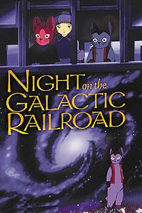 [Night on the Galactic Railroad box art]