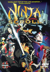 [Ninja Scroll box art]